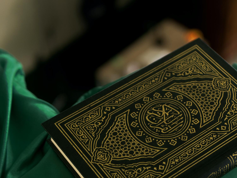 Event-Ramadan2020